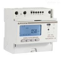 DDSY1352-4DM一進四出預付費惡性負載識別電表