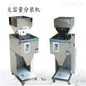 小型自動茶葉顆粒分裝機100克200克300克