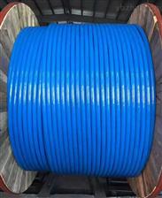 煤礦視頻電纜礦用視頻線MSYV75-5-1(128P)