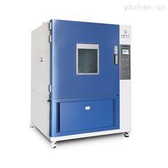 光伏组件湿热试验箱-供应商直销