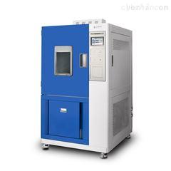 光伏组件湿热试验箱-上海供应商