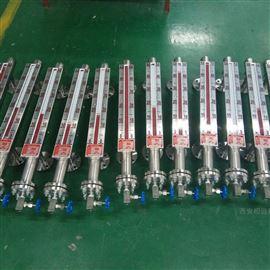 供应油水分离器磁翻板液位计