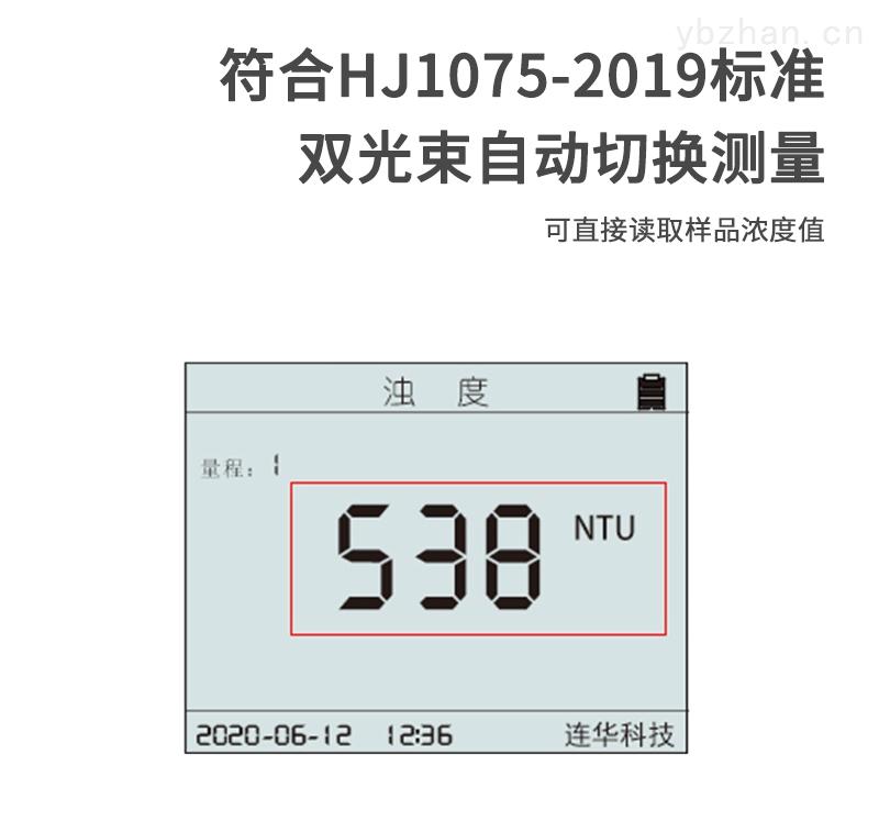 LH-NTU2M(V11)_05.jpg