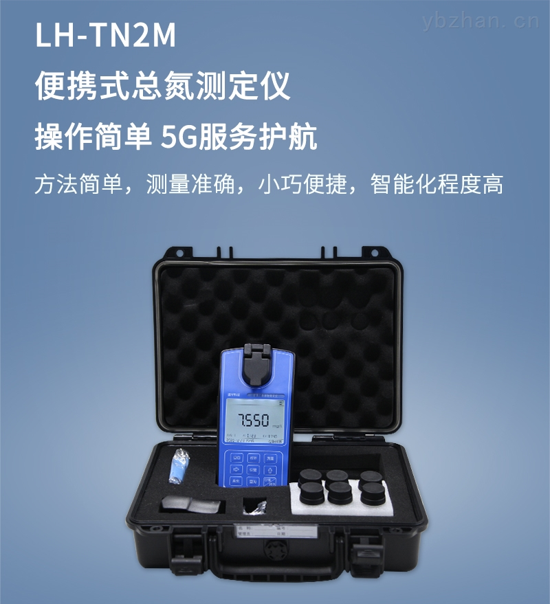 LH-TN2M_01_pdc5.jpg