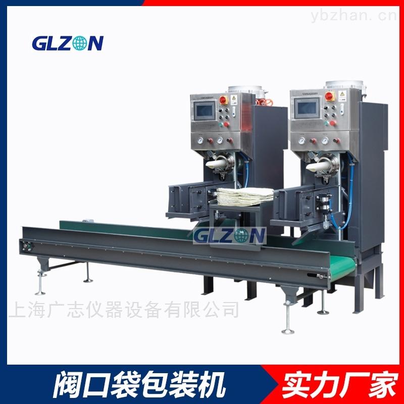 供应DCS-1000G 吨袋包装机上海干粉