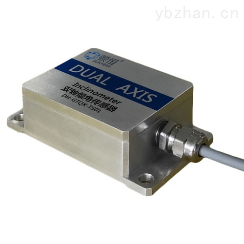 DH-TS01系列 双轴倾角传感器