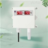 RS-WS-N01-SMG-*壁挂数码管王字壳温湿度变送器传感器