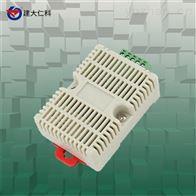 RS-WS-N01-8扁卡轨温湿度变送器传感器