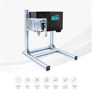 FlowNa饮用水水质自动监测站