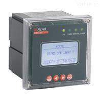 AIM-T300480V以下交直流不接地系統工業絕緣監測儀
