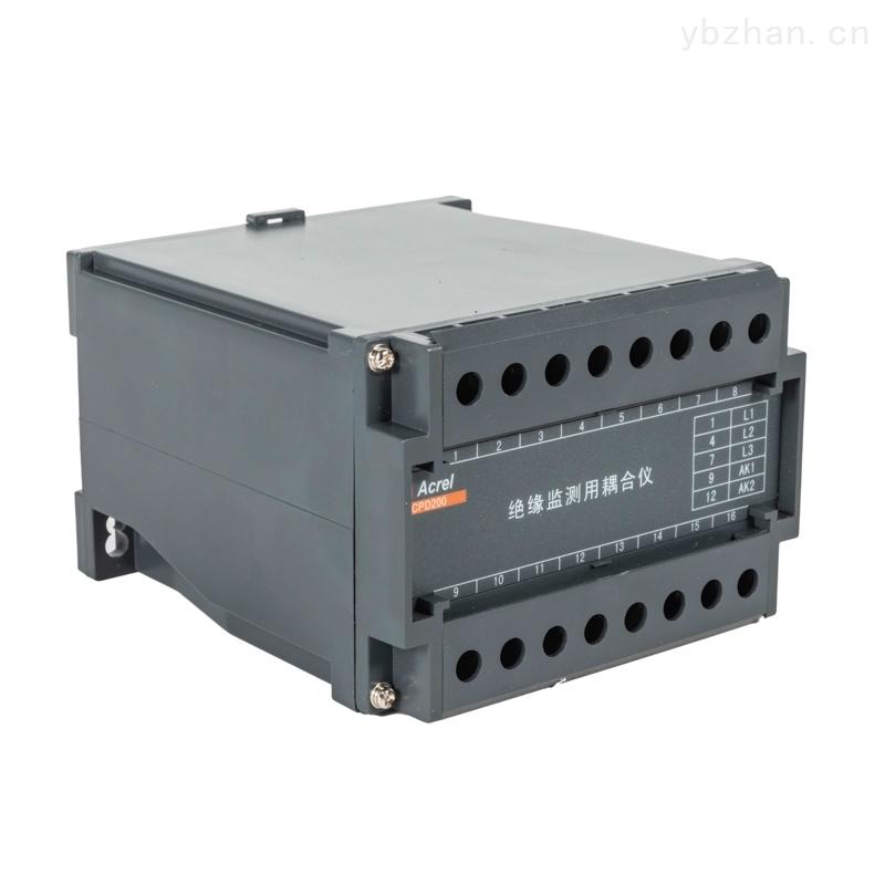 绝缘监测仪配套使用耦合仪交流三相系统