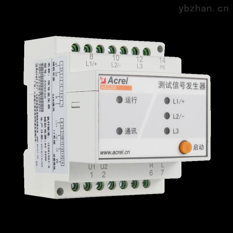 CAN总线通讯IT系统测试信号发生器