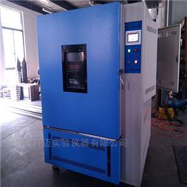 KM-HS-010常州非標恒定濕熱試驗箱