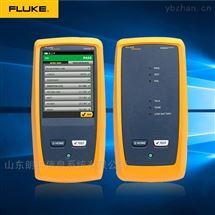 福禄克便携式网线测试仪DSX2-5000 CH