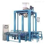工厂供应不锈钢称重包装机