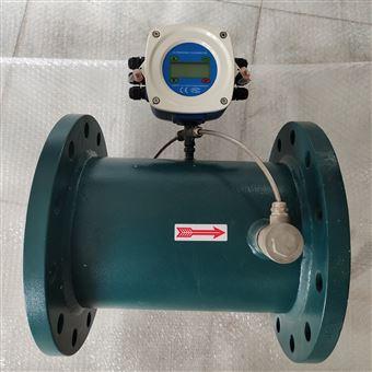 TDS-100W管道超声波流量计