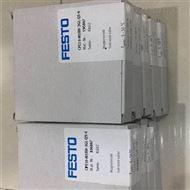 VADMI-200FESTO方向控制阀功能概述
