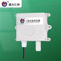 RS-NO2485型二氧化氮变送器 传感器生产厂家
