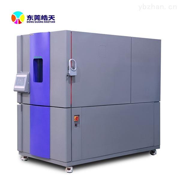高低温试验箱汽车配件类性能测试