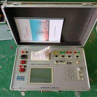 高压开关机械特性测试仪电力设备
