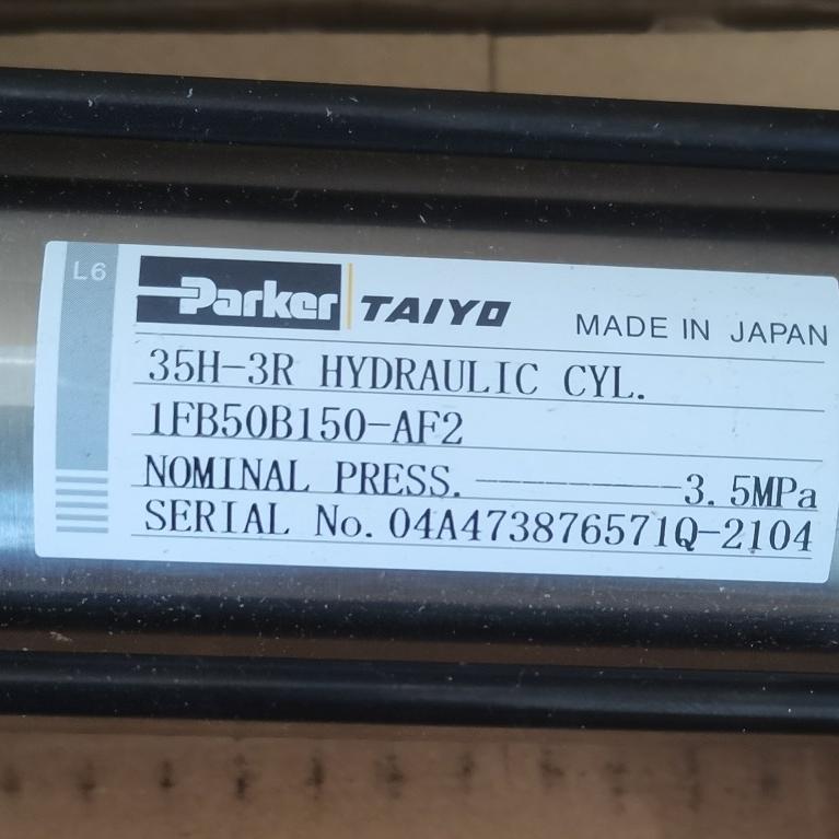 太阳铁工工业重载拉杆缸PARKER液压油缸