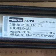 04A473876571Q-2104太阳铁工工业重载拉杆缸PARKER液压油缸