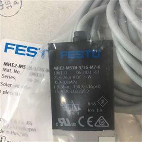 MHE2-MS1H-3/2G-M7-K费斯托M7内螺纹196133 德国FESTO管式阀