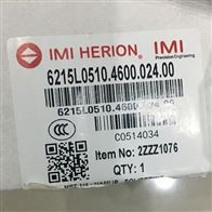 6215L0510.4600.024.00德国海隆HERION间接电磁驱动滑阀