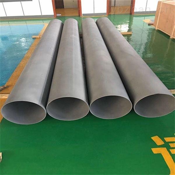 耐高温Gh3039不锈钢管材