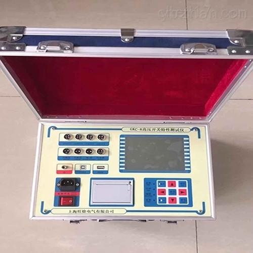 KEKGY-D型高压开关特性测试仪(12端口)