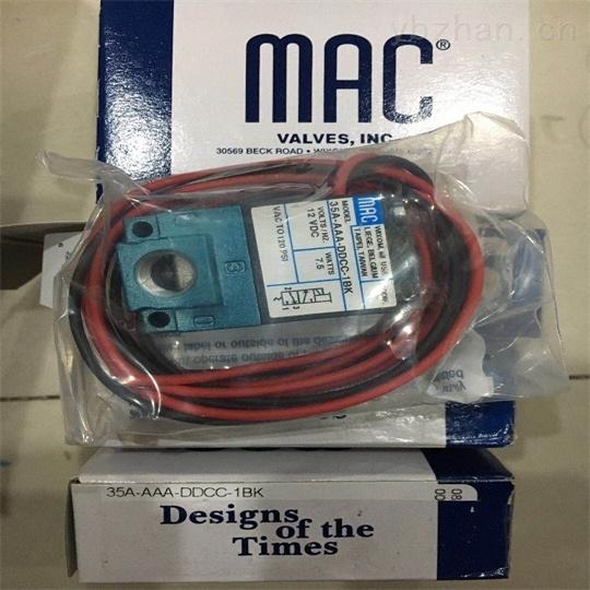 MAC电磁阀技术参数