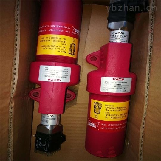 大量销售HYDAC液压蓄能器