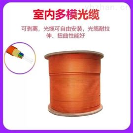 廣西南寧48芯室內單模光纜GJFJV-48B1價格