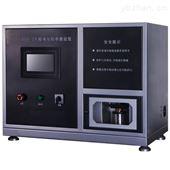 XRS-ALC-25粉末电阻率测定仪