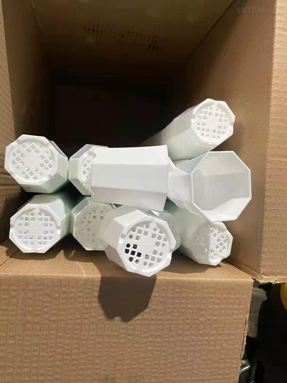 透明塑料件注塑加工