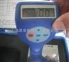 YQ-620一体两用涂层测厚仪