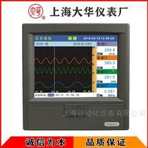 上海大华仪表厂EX600系列无纸记录仪