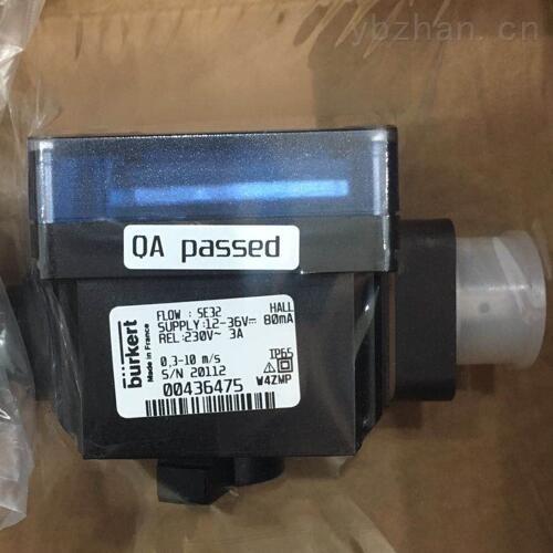 好价格BURKERT在线式流量传感器