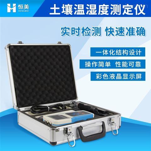 土壤水分测定仪-恒美HM-S