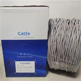 北京室外網線R166室內六類網線價格