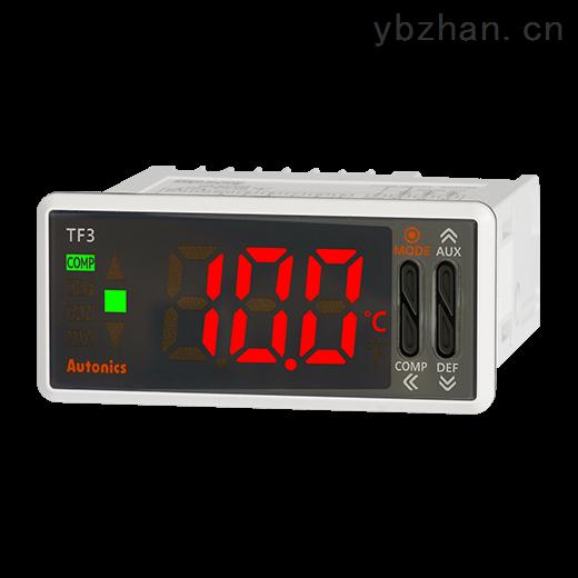TF3 系列 制冷型温度控制器