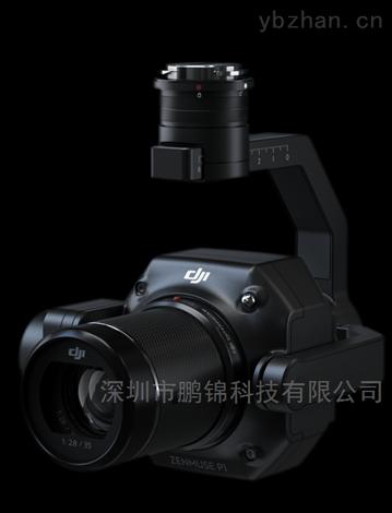 大疆高效率高精度测绘相机