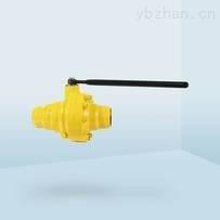 德国RMG焊接球阀 KDS
