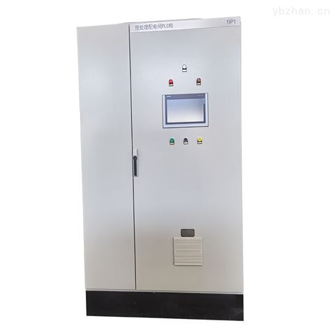 预处理配电间PLC柜