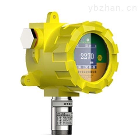 在线式可燃气体气体检测仪