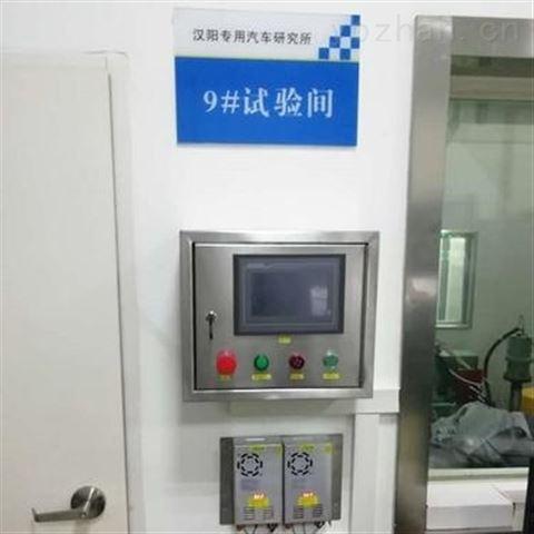 汽车发动机低温性能启动检测台试验台实验室 低温气候模拟实验室