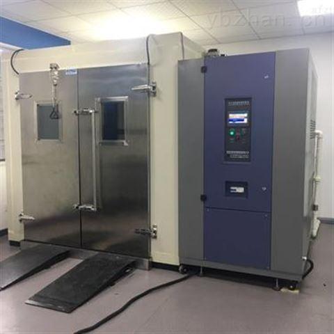高低温环境舱厂商 环境舱 大型高低温环境模拟试验舱 步入式高低温环境仓