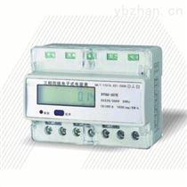 DTSU系列三相导轨式电子电能表