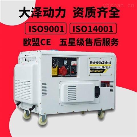 消防设备用静音柴油发电机TO7900ET-J参数