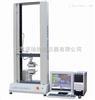 HD5000系列材料试验机